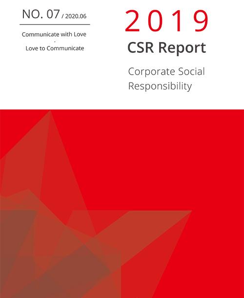 Corporate Social Responsibility Report 2019