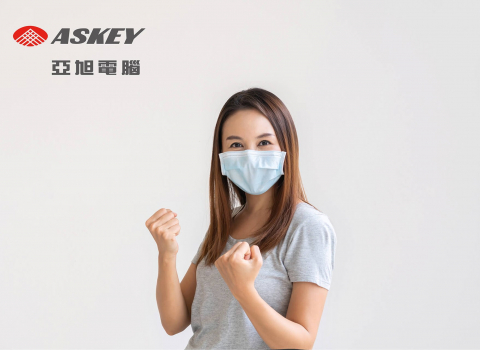 Askey Announcement for Pandemic Prevention